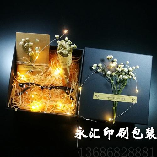 礼品盒13.jpg