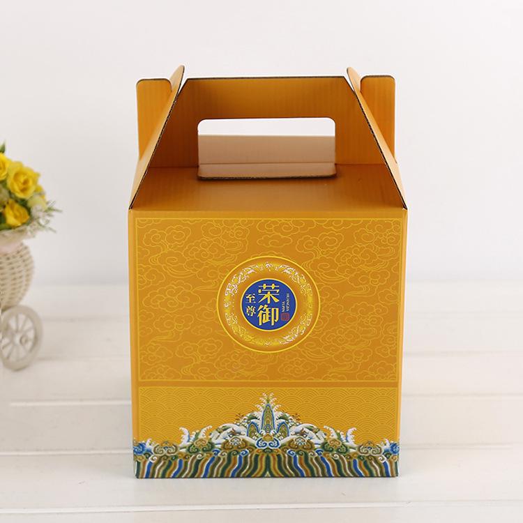 手提纸盒5.jpg