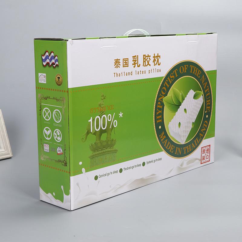 泰国枕头包装盒