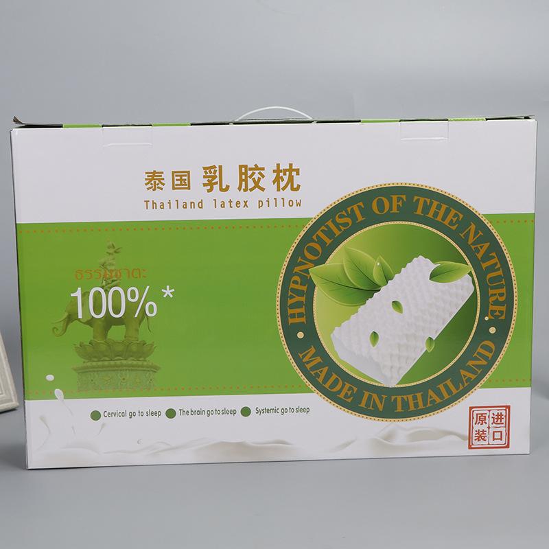 泰国乳胶枕包装盒8.jpg