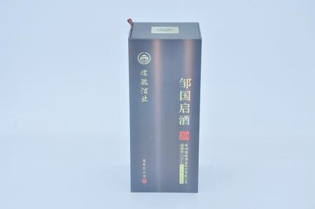 邹国启白酒包装盒