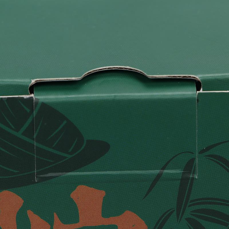 粽子包装盒2.jpg