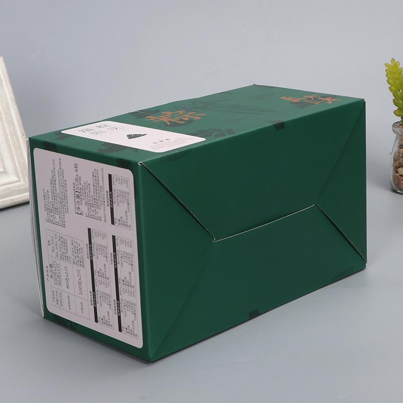 粽子包装盒4.jpg