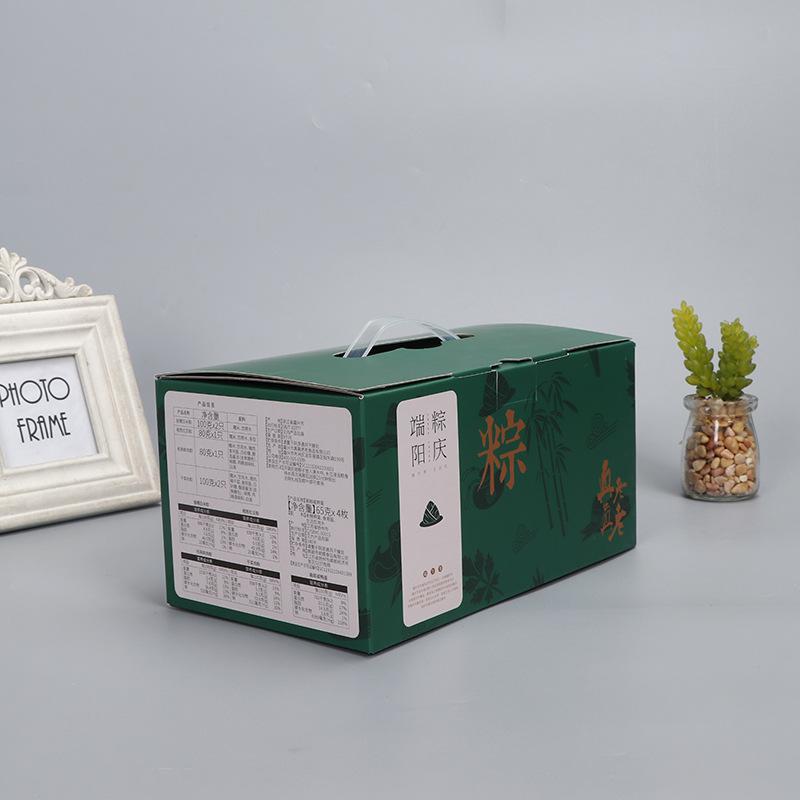 粽子包装盒