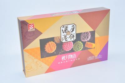 深港月饼包装盒