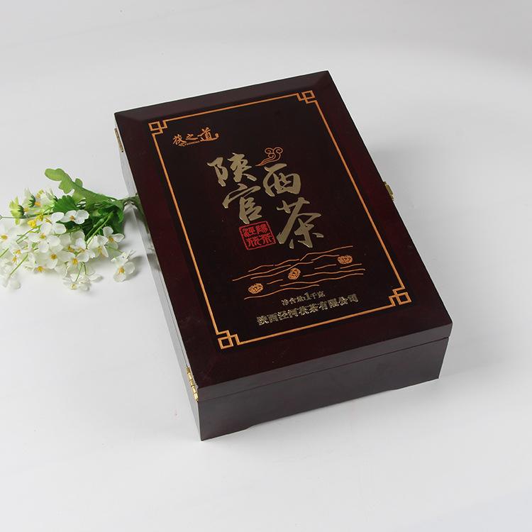 陕西茯茶烤漆木盒包装
