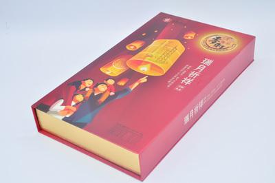 麦轩月饼礼盒