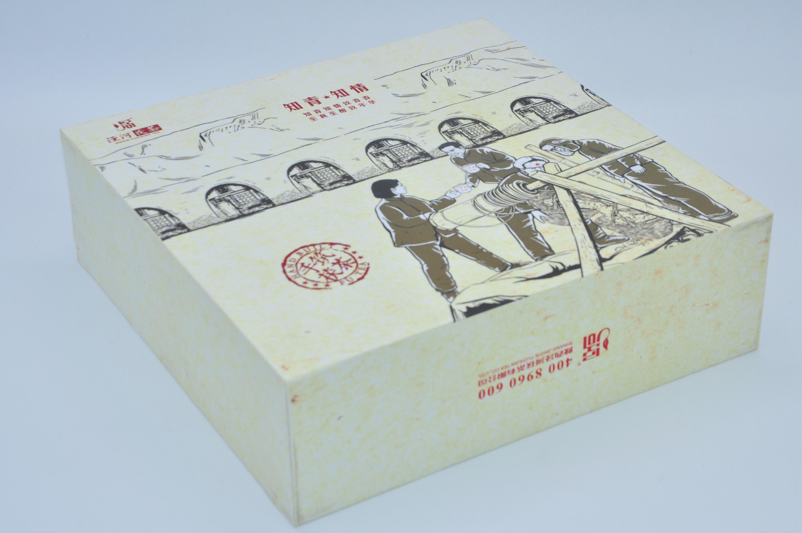 陕西茯茶包装盒