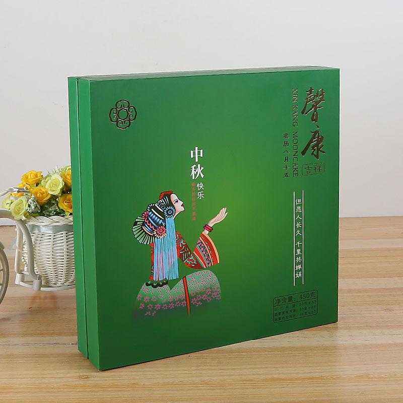 馨康月饼包装盒