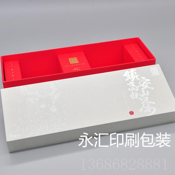 茶叶包装盒1.jpg