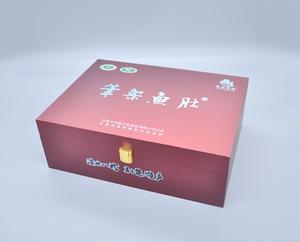 笔架鱼肚精品包装盒