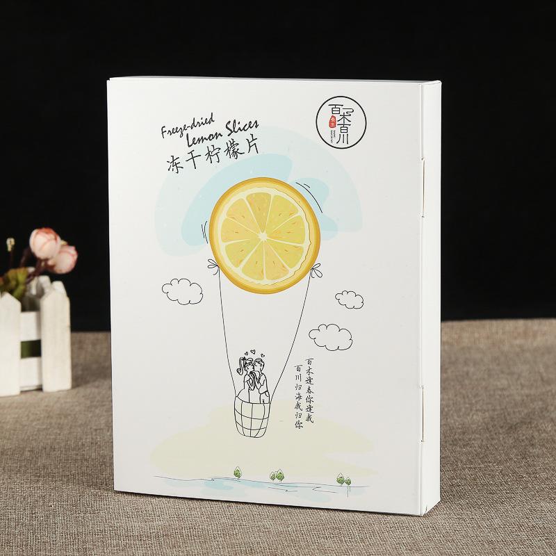 柠檬片彩盒