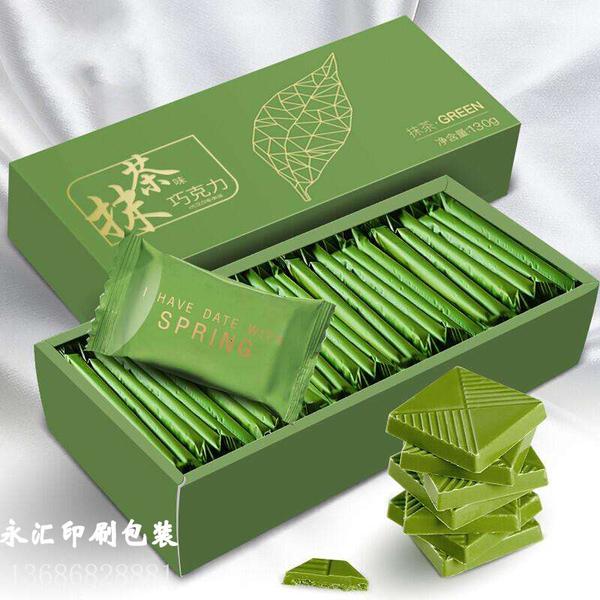 礼品盒水印1.jpg
