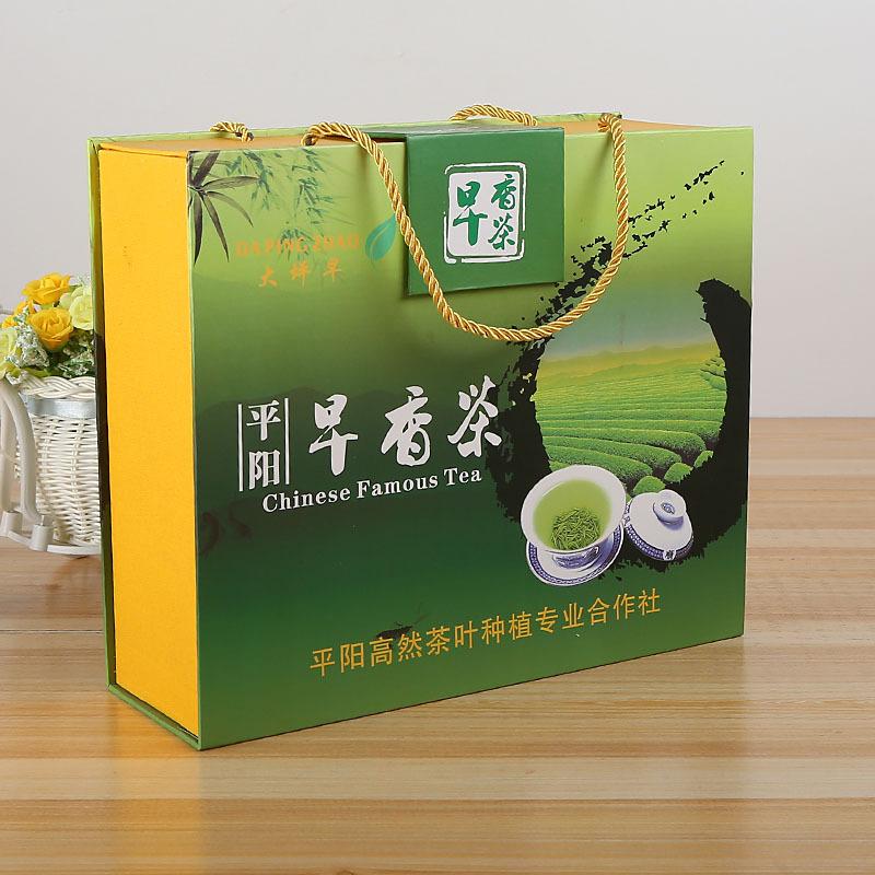 平阳早香茶包装盒