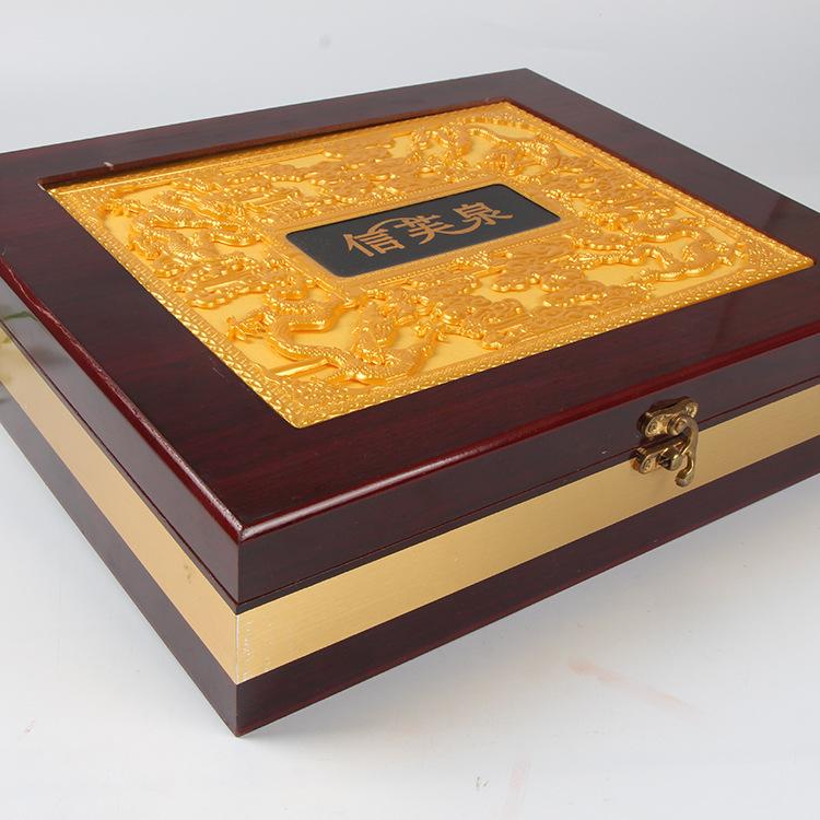 信芙泉保健品木盒包装