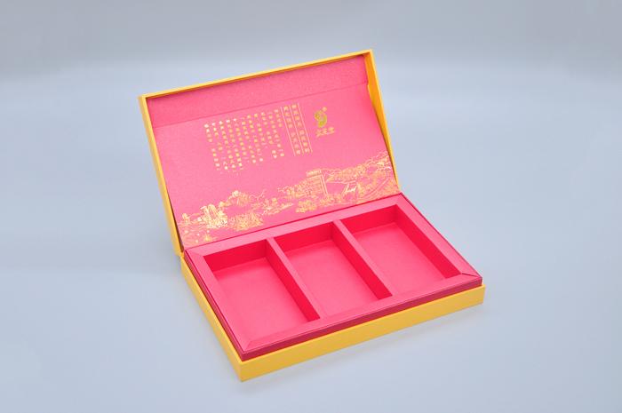 礼品盒1.jpg