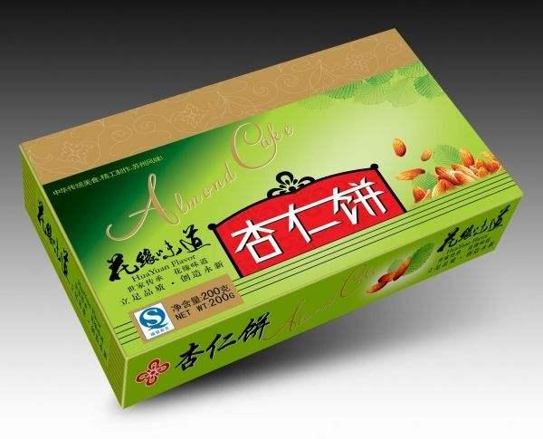食品包装3.jpg