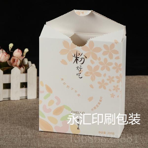 彩盒6.jpg