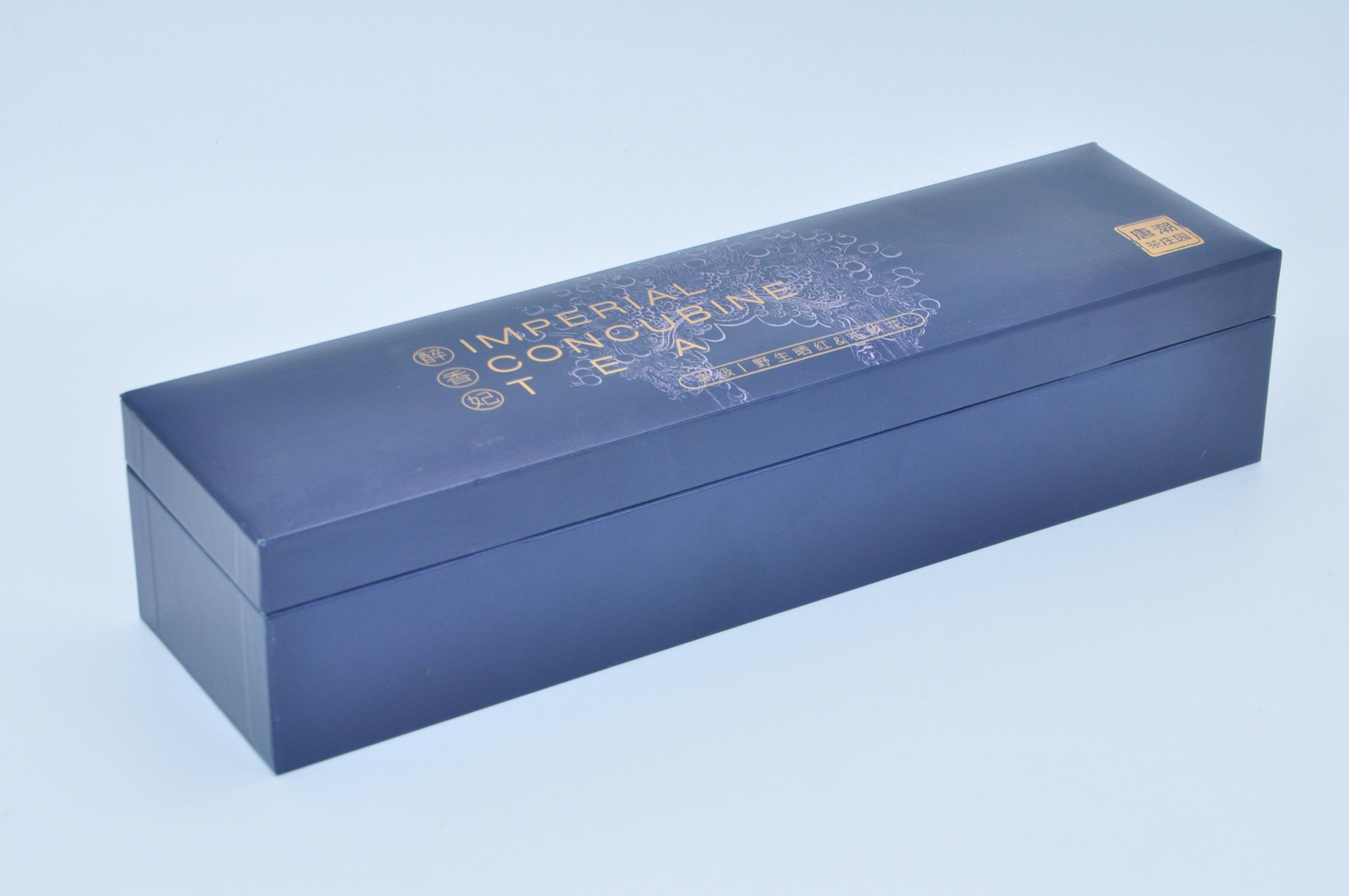 石斛花茶包装盒