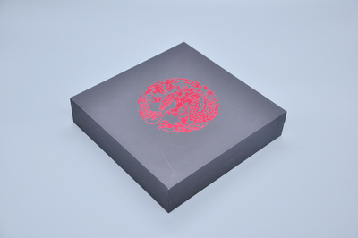 国祥号茶叶包装盒