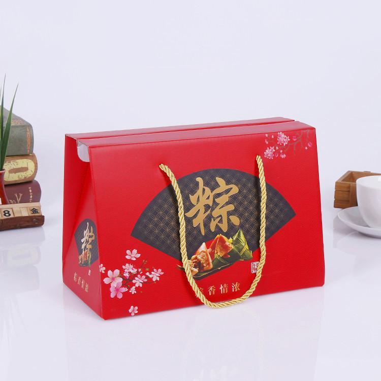 粽子手提礼盒