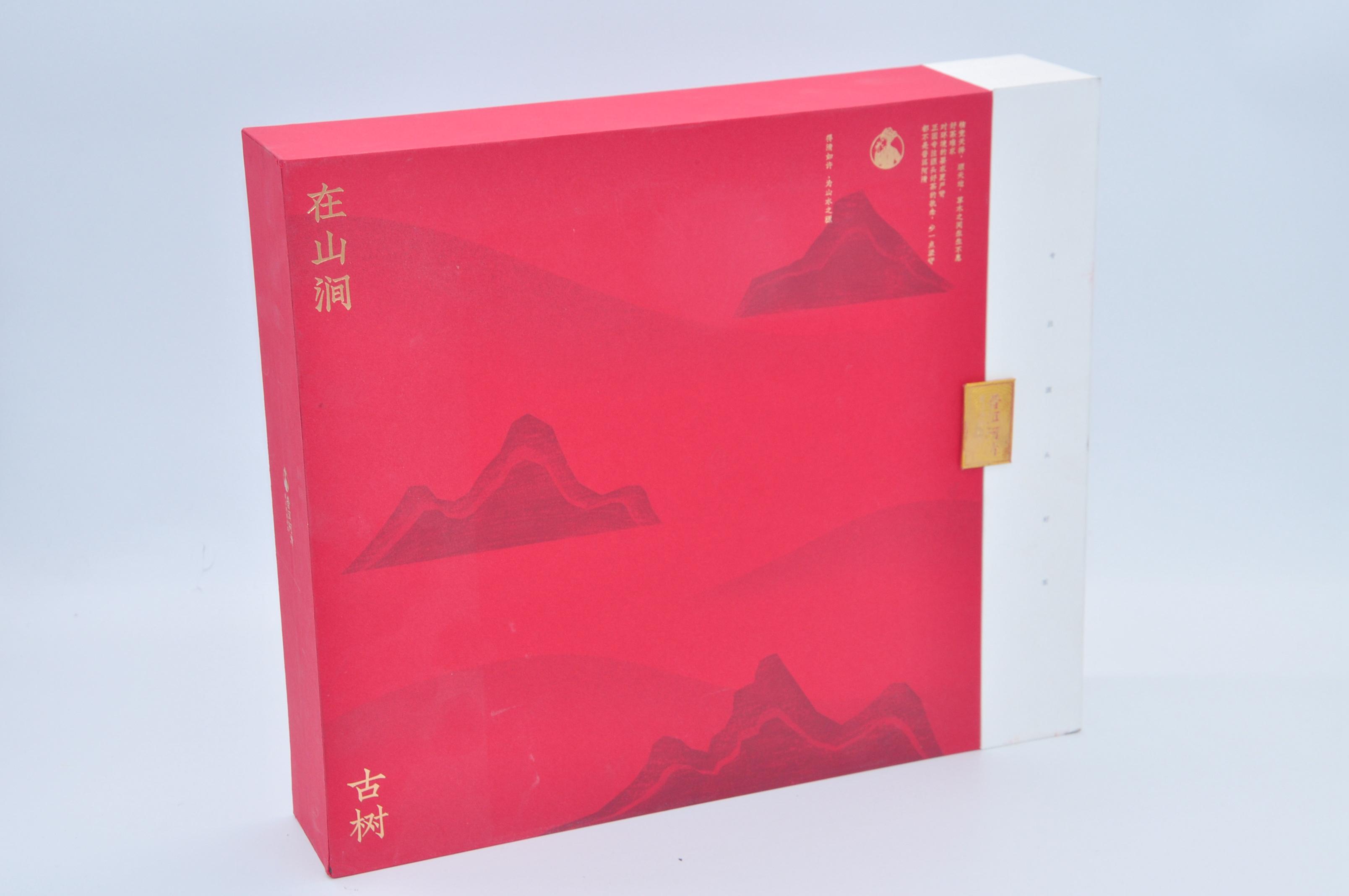 古树茶包装盒