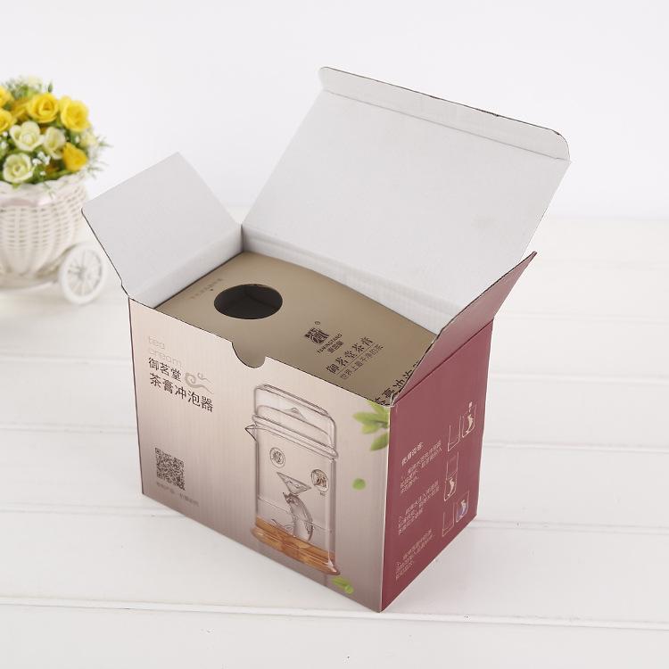 茶壶包装盒3.jpg