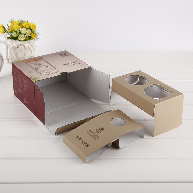 茶壶包装盒2.jpg