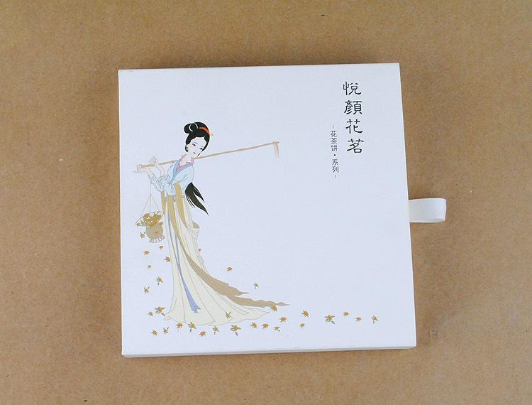 花茶饼纸盒
