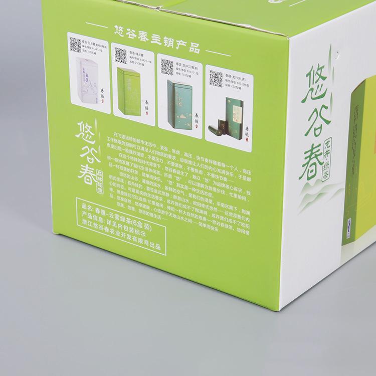 茶叶纸箱1.jpg