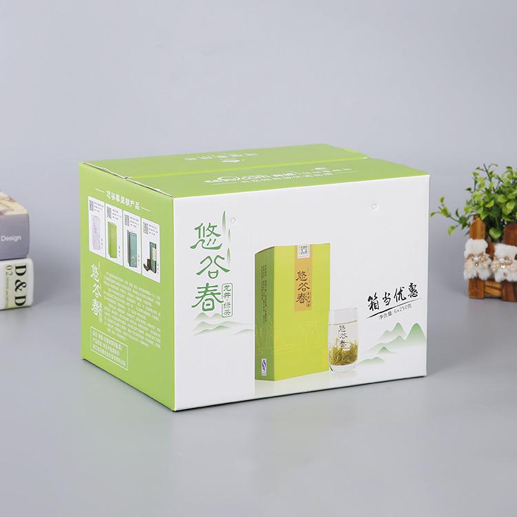 绿茶手提包装盒