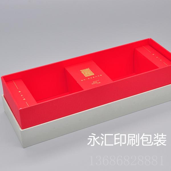 茶叶包装盒3.jpg