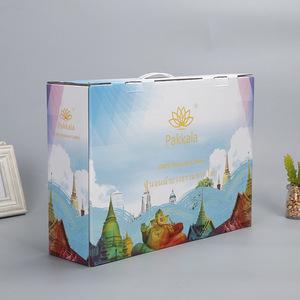 皇家枕头包装盒