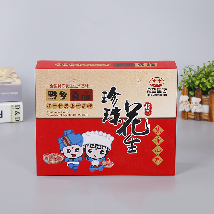 花生包装盒4.jpg