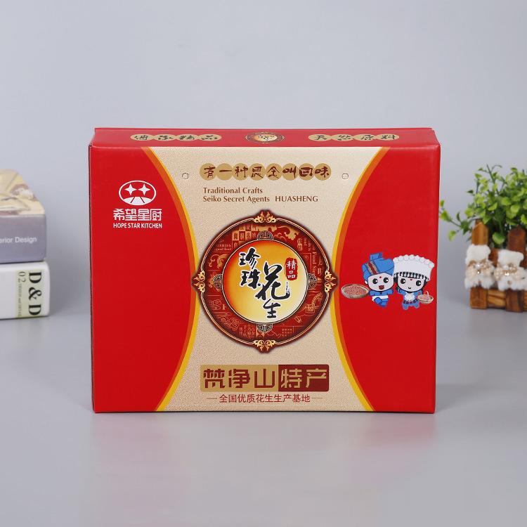 花生包装盒3.jpg