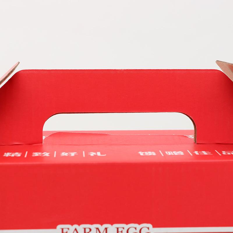 农家土鸡蛋包装盒2.jpg