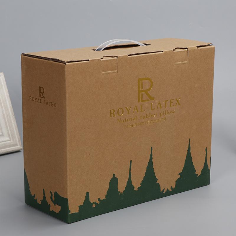 泰国皇家枕头包装盒