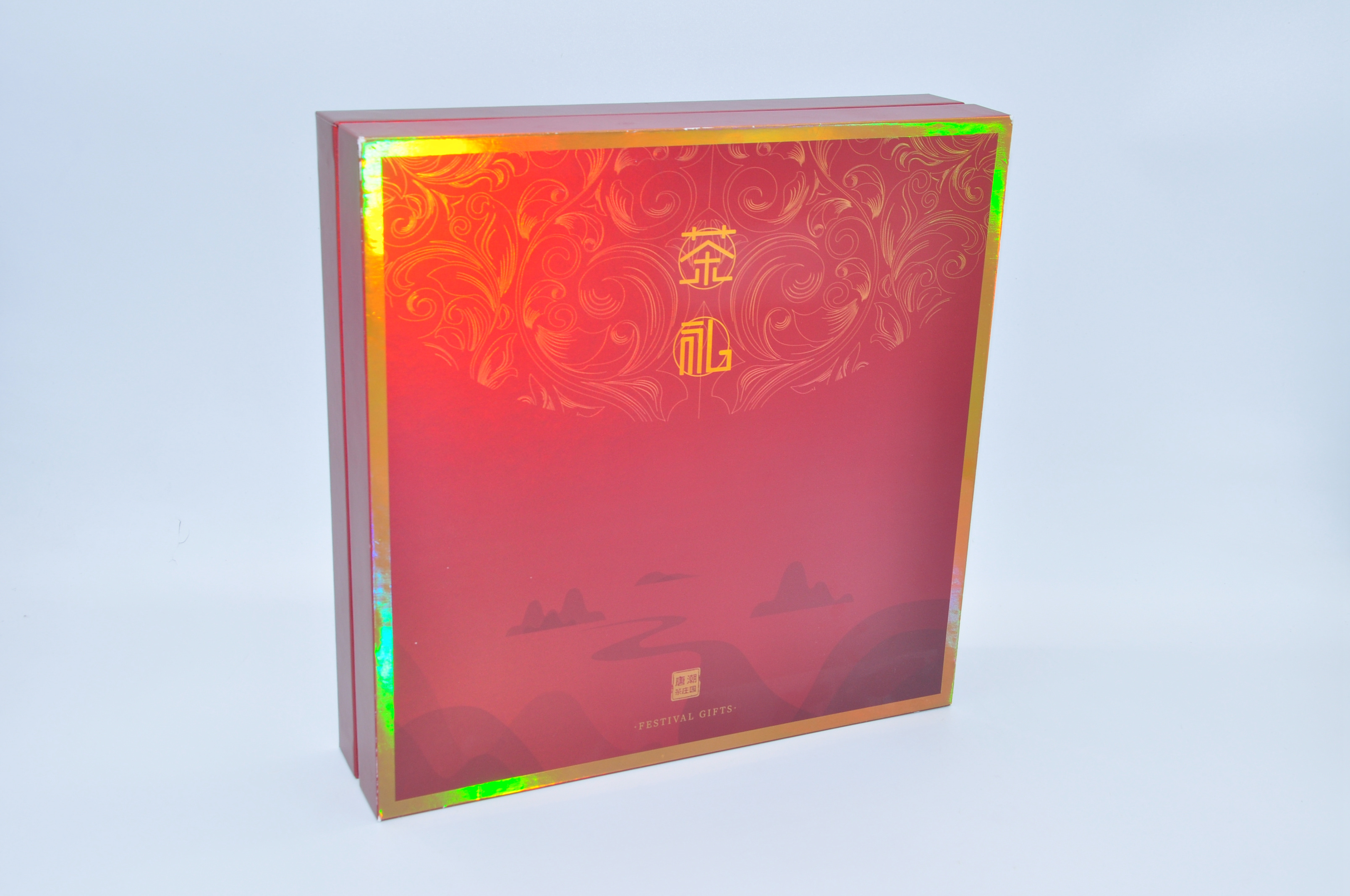 小青柑茶礼盒