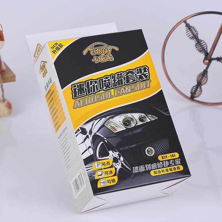 汽车用品包装