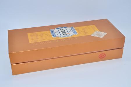 酱香白酒包装盒
