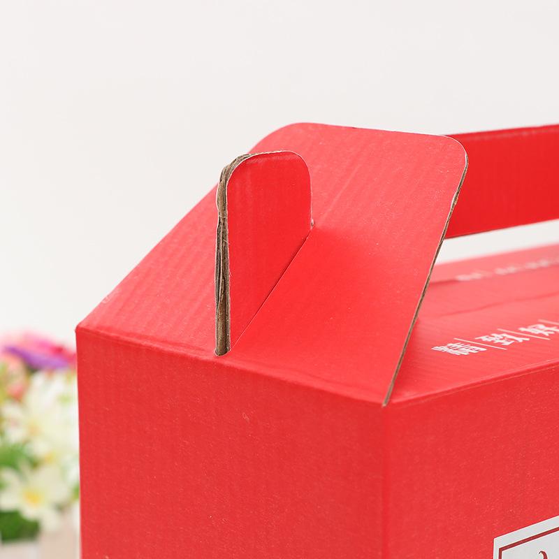 农家土鸡蛋包装盒3.jpg