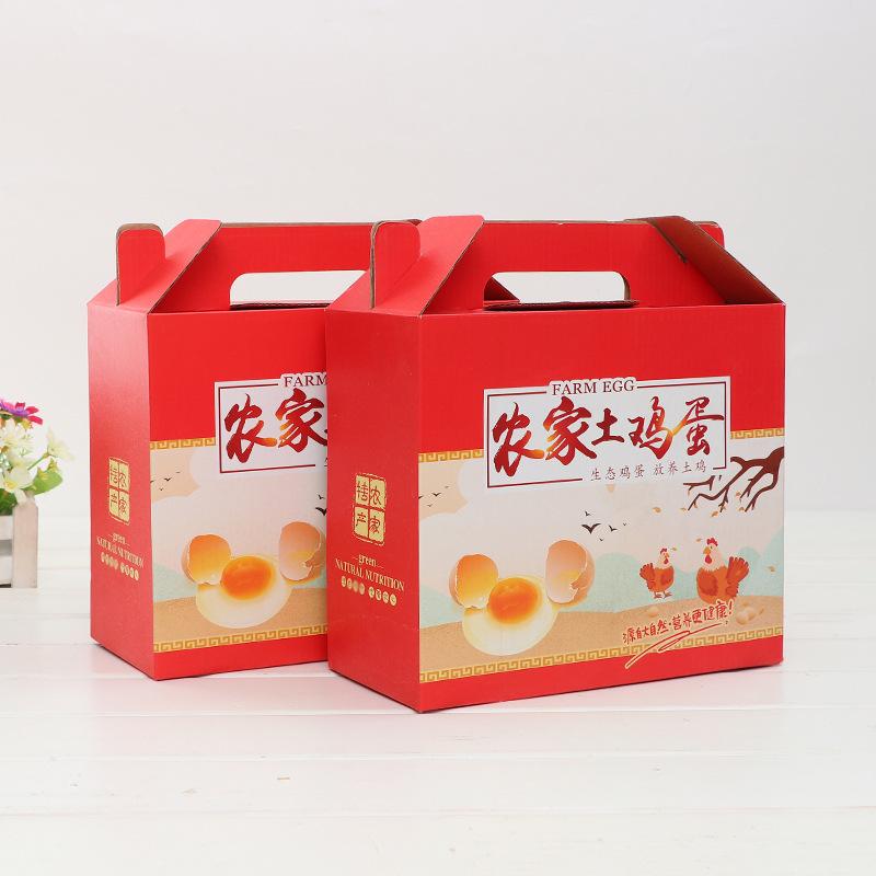 农家土鸡蛋包装盒7.jpg