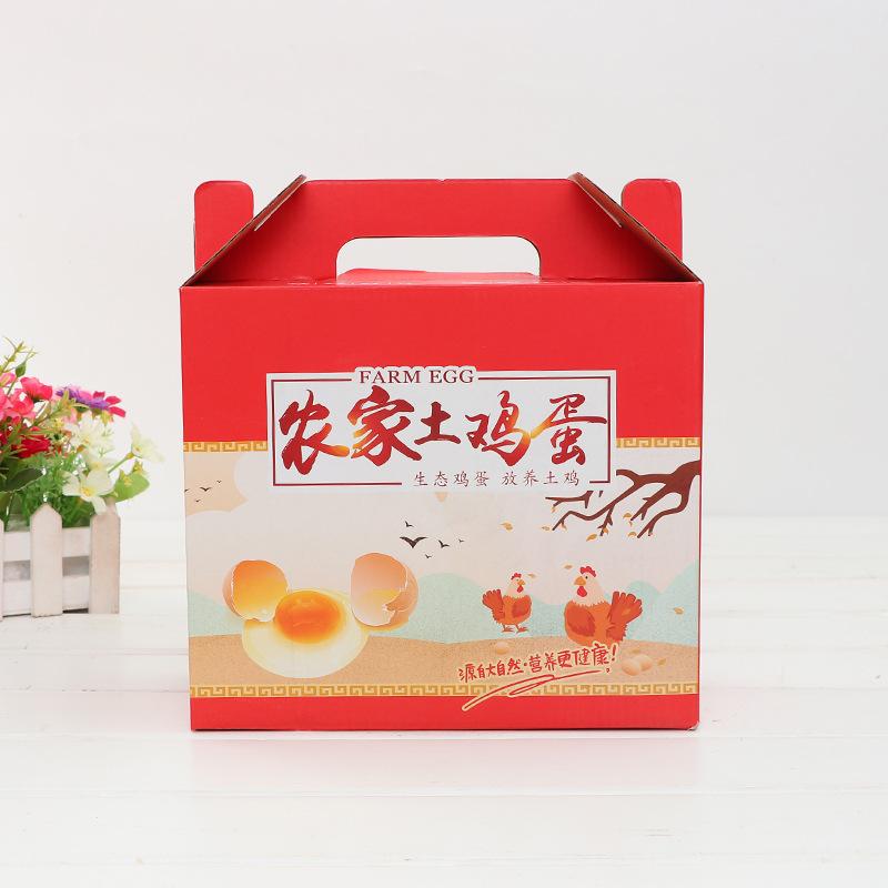 农家土鸡蛋包装盒6.jpg