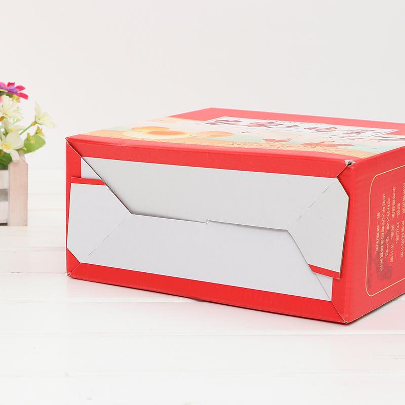 农家土鸡蛋包装盒4.jpg
