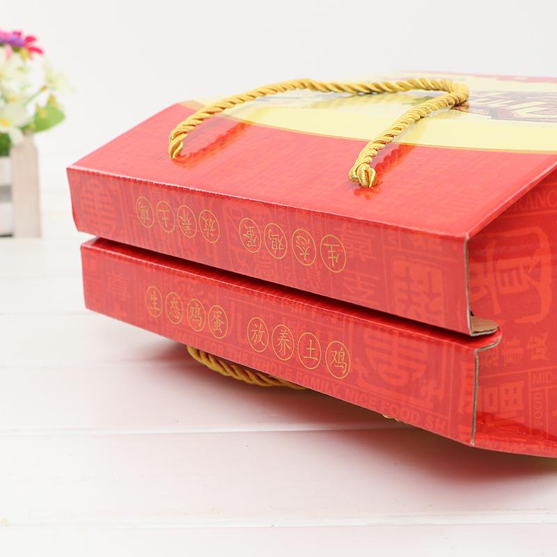 农家土鸡蛋礼盒2.jpg