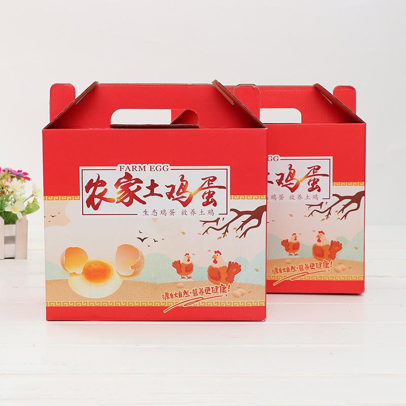 农家土鸡蛋包装盒8.jpg