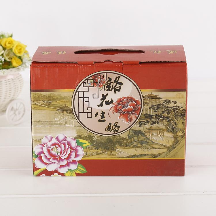 食品包装礼盒5.jpg