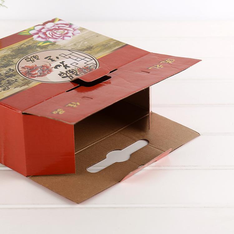 食品包装礼盒3.jpg