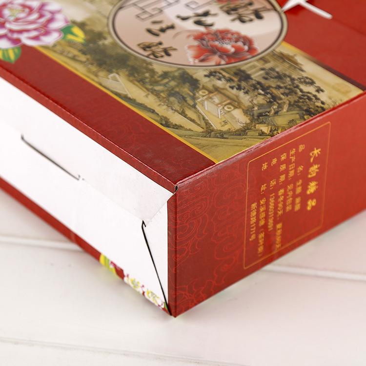 食品包装礼盒2.jpg