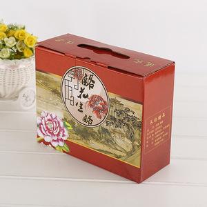 花生酪包装盒